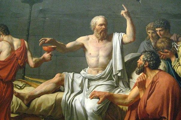 diotima and aristophanes